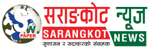 Sarangkot News Online